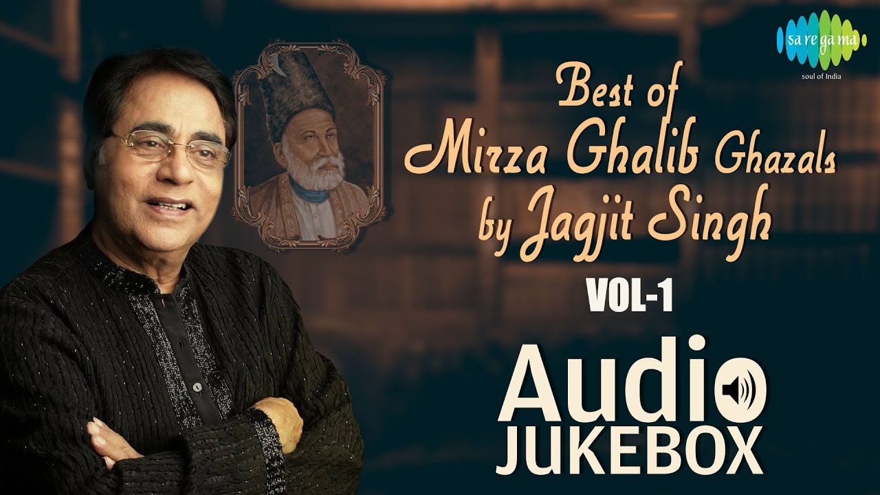 Mirza ghalib songs download | mirza ghalib songs mp3 free online.