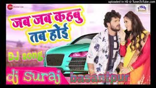 Love kala sab Hoi  Bhojpuri dj song [kheshari lal ]dj suraj basantpur