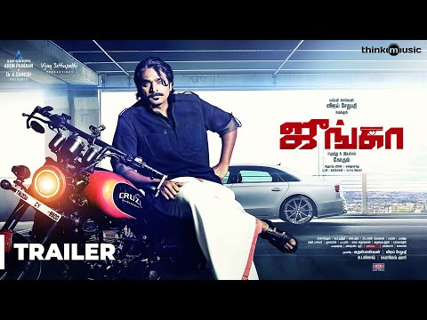 Junga Official Trailer | Vijay Sethupathi,...