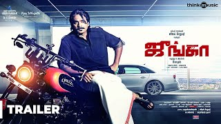 Junga Official Trailer | Vijay Sethupathi, Sayyeshaa, Madonna Sebastian | Siddharth Vipin | Gokul