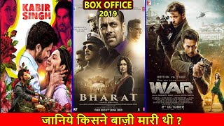 Kabir Singh, Bharat vs War 2019 Movie Budget, Box Office Collection, Verdict and Facts | Salman Khan