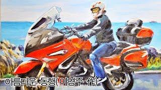 골드윙DCT_오토바이 …