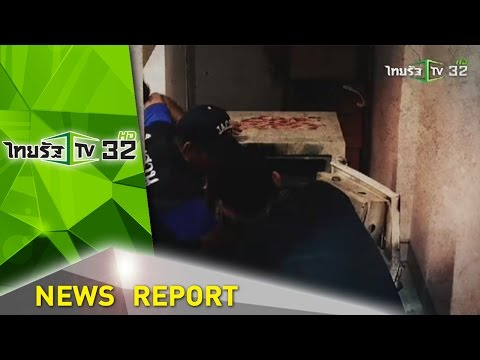 เร่งตามคดีเจาะตู้เซฟคืบร้อยละ 80 | 09-05-59 | ไทยรัฐเจาะประเด็น | ThairathTV