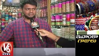 Ivanka Trump Hyderabad Visit | Charminar Bangle Makers To Gift Special Bangles To Her | V6 News