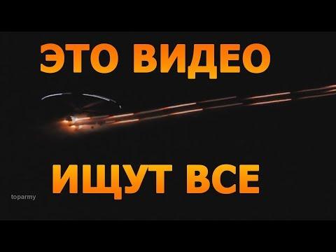Ночной бой через очки ночного видения такую ночь видели не все звёздные войны Лукас отдыхает видео