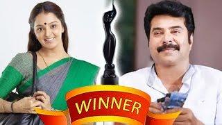 62nd FilmFare Awards WINNERS list | Malayalam | FilmFare 2015 | Lehren Malayalam