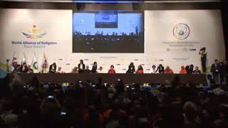 ONE WORLD RELIGION | World Alliance of Religions for Peace Summit Signing Ceremony