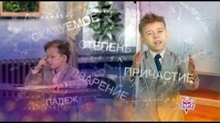 Лучше всех. Новогодний выпуск (1.01.2019) Туманы