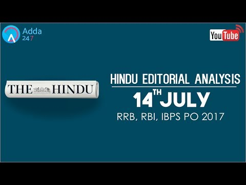 The Hindu Editorial Analysis | 14th July 2017 | IBPS, RRB PO | Online Coaching for SBI, IBPS