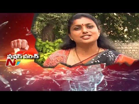 MLA Roja Satires on Pawan Kalyan Gundu Episode || Power Punch || NTV