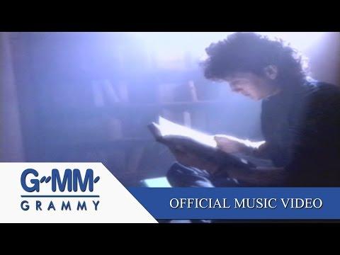 กวีบทเก่า - นูโว 【OFFICIAL MV】