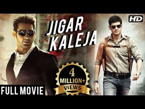 Jigar Kaleja Full Hindi Movie | Hindi Dubbed Movie | Action Movie | Mahesh Babu Movies