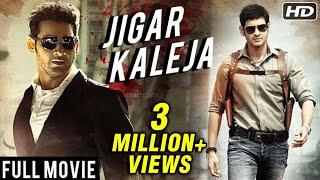 Jigar Kaleja (2017) New Released Full Hindi Dubbed Movie | Mahesh Babu | Full Movie in Hindi