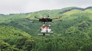 農業用ドローン 農薬散布エンジニアリングサンプル機 Ceres1200