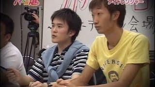 アイドル道(4thシーズン #31) アンタッチャブル、北陽、ラバーガール ゲスト:カンニング 石坂ちなみ 動画 19
