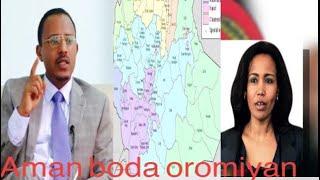 OBN: OROMIYA WANTOOTA SIRAHU QABU HUNDA OROMOF FINFINE 09 02 2018