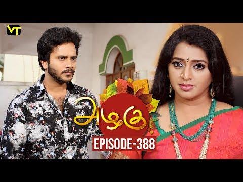 Azhagu - Tamil Serial | அழகு | Episode 388 | Sun TV Serials | 01 March 2019 | Revathy | VisionTime