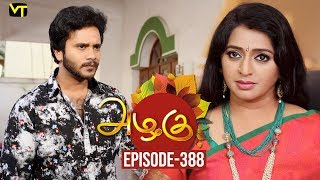 Azhagu - Tamil Serial | அழகு | Episode 388 | Sun TV Serials | 01 March 2019 | Revathy | VisionTime