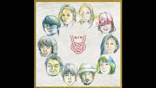 安藤裕子「禮物」頂き物發行公司:Welcome Music 產品編號:WMJP0093 發...