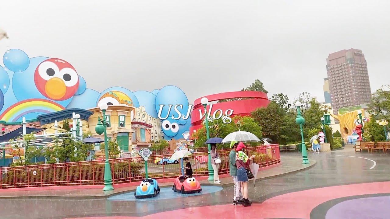 【vlog】女子大生2人の大雨のUSJで遊ぶ日