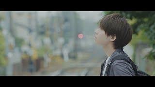 Qyoto 『君と僕とアクロス・ザ・ユニバース』MUSIC VIDEO〜アナザーストーリー〜