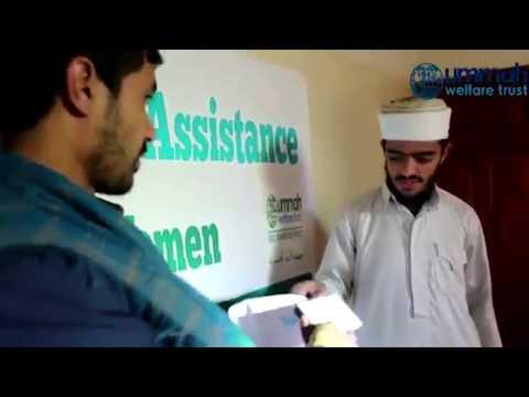 Supporting Teachers in Yemen