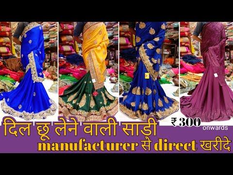 साड़ी ख़रीदे सीधा सूरत के मनुफक्चरर्स Ki Surat Saree Textile Market   Biggest Saree Wholesale Market