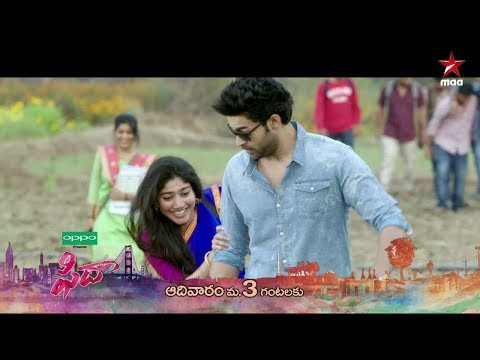 Get Ready for the BIGG ENTERTAINING SUNDAY!!! Blockbuster Fidaa World Television Premiere  at 3 PM