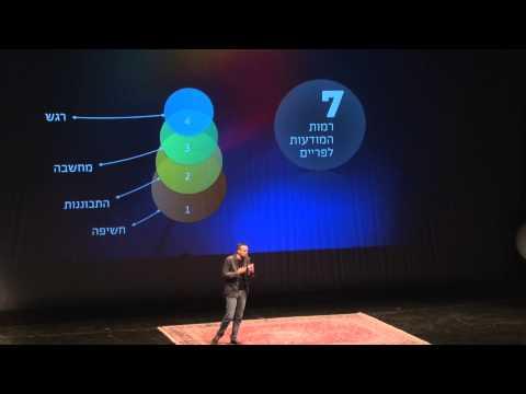 רועי גליץ בהרצאת הפתיחה של כנס הצילום של ישראל 2014