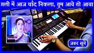 Gali Mein Aaj Chand Nikla Instrumental Cover Song| Zakhm | Tum Aaye To Aaya Mujhe Yaad Piano | 1998