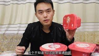 """试吃粉丝送来""""鸳鸯自热火锅"""",没想到鸳鸯锅竟不是麻辣和清汤"""