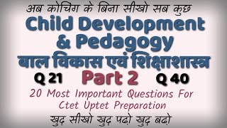 Child Development and Pedagogy (20 Most Important Questions) Part 2