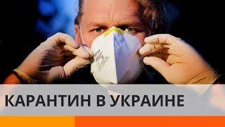 Коронавирус объявили пандемией всю Украину отправили на карантин
