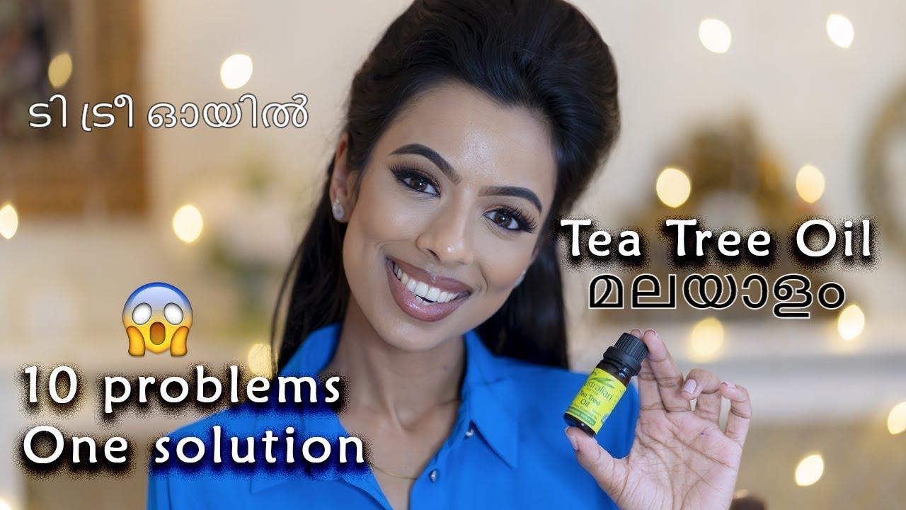Tea Tree Oil Malayalam | 1 solution for 10 problems Tea Tree Oil Benefits | Malayalam beauty blogger