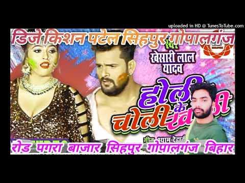 #Holi Mein# Choli Ke #Kholi #Khesari #Lal Yadav #DjKishanPatel #Remix# 2021 Holi Songs #mix#