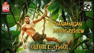 Vanamagan Movie Review | Jayam Ravi, Director Vijay, Sayesha Saigal