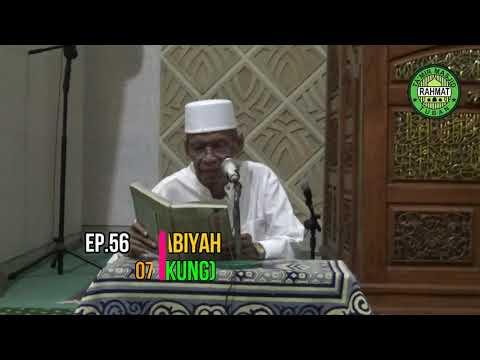 Sholat adalah do'a dan pelajaran hidup, Muhtarul Hadist Nabawiyah #56 - KH. Zamahsari Mbahkung