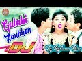 Gulabi Aankhen Jo Teri Dekhi Dj Remix Song