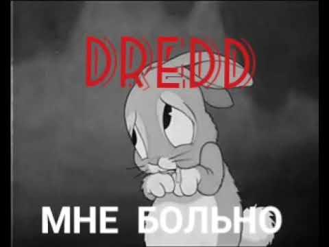 Трек реп #реп *МНЕ БОЛЬНО* #dred  ............................................#топ аниме вампиры  гы