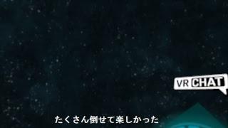 [LIVE] 【2018/03/31】VRChat サバイバルゲーム配信!【けもみみ帝国カメラ】
