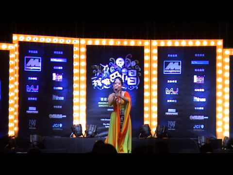 Magnum Hakka & Hokkien Singing Competition Grand Final @ The Mines Shopping Centre Part 3