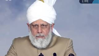 Arabic Translation: Concluding Address at Jalsa Salana Australia 2013 by Hazrat Mirza Masroor Ahmad