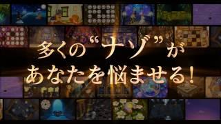 ニンテンドー3DS専用ソフト 『レイトン教授VS逆転裁判』】 公式サイト:http://www.layton-vs-gyakuten.jp/ 対応機種:ニンテンドー3DS 発売日:2012年11月29日(木) ...
