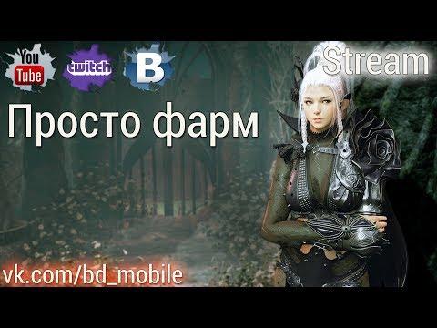 Смотреть клип Black Desert Mobile [KR] - Русский Рок и фарм онлайн бесплатно в качестве