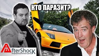 Кто паразит? Экономика должна быть экономной | aftershock.news