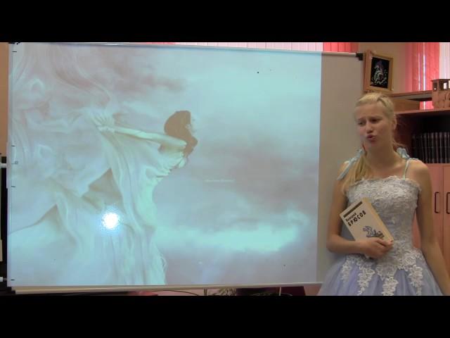 Изображение предпросмотра прочтения – АнастасияКузнецова читает произведение «Ангел бледный (Ангел бледный, синеглазый…)» В.Я.Брюсова