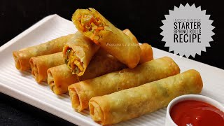 Vegetable Spring Rolls - Chinese Starter Veg Spring Roll with homemade sheets/ बेस्ट स्प्रिंग रोल