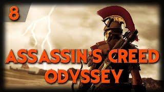Assassin's Creed Odyssey | Новая команда [8]