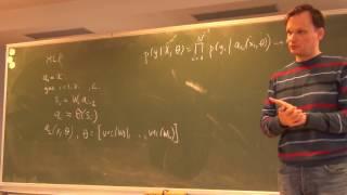 Стохастический анализ в задачах. Кропотов Д.А. Методы оптимизации для глубинных нейросетей. 8.10.16