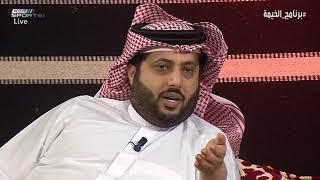 تركي آل الشيخ - حارس الملك الشخصي الفغم لم يقصد فواز القرني في التتويج #برنامج_الخيمة